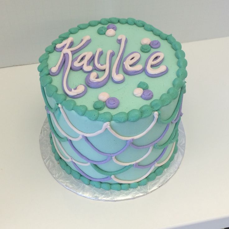 Mermaid inspired teal, pink and purple buttercream birthday cake by Les Amis Bake Shoppe / Baton Rouge, LA
