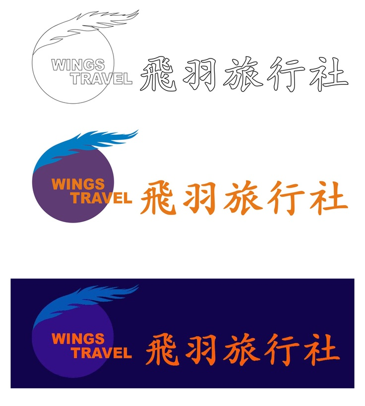 Wings travel * redesign