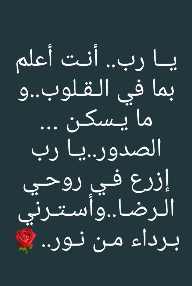 Pin By صل على النبي On صباحات ومسائات In 2021 Islam
