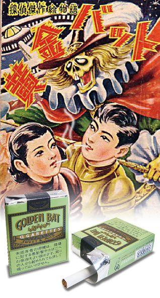 astromonster:  Ogon Bat ad for Golden Bat cigarettes!  愛煙家の味方!黄金バットならぬ、ゴールデンバット!