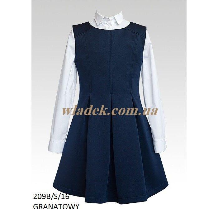 Школьная форма Sly | Школьный синий сарафан Sly 209B/S | Школьные блузки для девочек | Школьная форма Sly в интернет-магазине wladek.com.ua