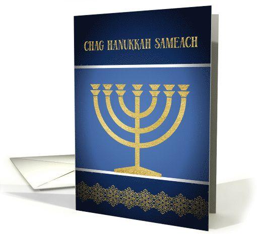 Chag Hanukkah Sameach, Happy Hannukah, Menorah card