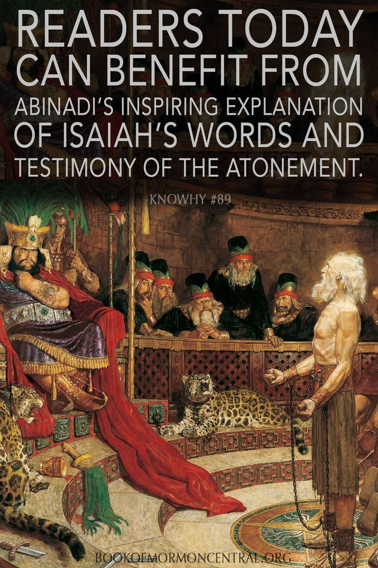 "During his trial, Abinadi was asked about the meaning of Isaiah 52. The priests were trying to charge Abinadi with false prophecy based on the inconsistency of his message with the ""glad tidings"" promised by Isaiah. Abinadi responded with a vigorous defense that used Isaiah 53 to help properly interpret Isaiah 52:7–10.   https://knowhy.bookofmormoncentral.org/content/why-would-noah%E2%80%99s-priests-quiz-abinadi-on-isaiah  #Isaiah #GladTidings #Mormon #LDS #BookofMormon #Knowhy"