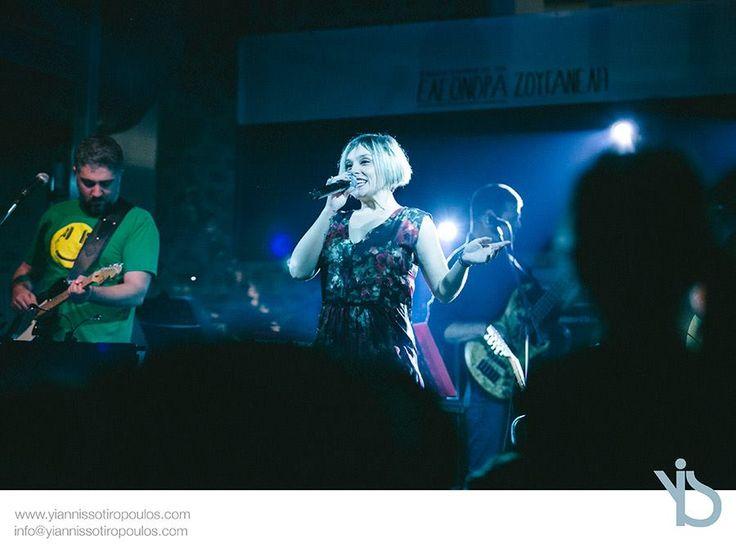 Φωτογραφίες Yiannis Sotiropoulos #eleonorazouganeli #eleonorazouganelh #zouganeli #zouganelh #zoyganeli #zoyganelh #elews #elewsofficial #elewsofficialfanclub #fanclub