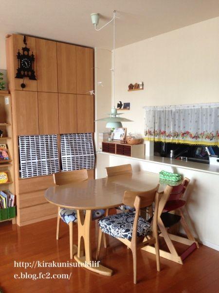 リビング・ダイニング Kirakuni-Sutekilife ~マンションで北欧 ... ファブリックパネルをベラミに変えたのに合わせて壁面収納棚とダイニングチェアの椅子カバーもチェンジ♩ 同じ家具でもファブリックを変えるだけで、だいぶ印象が違く ...