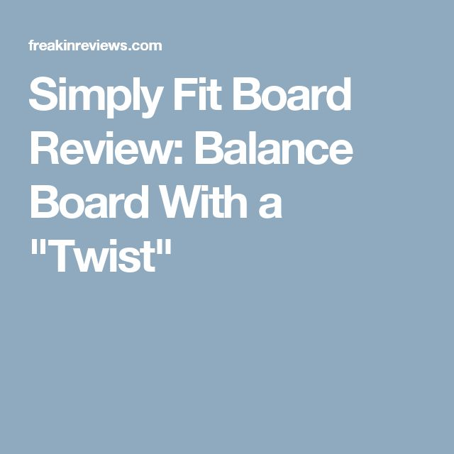"""Simply Fit Board Review: Balance Board With a """"Twist"""""""