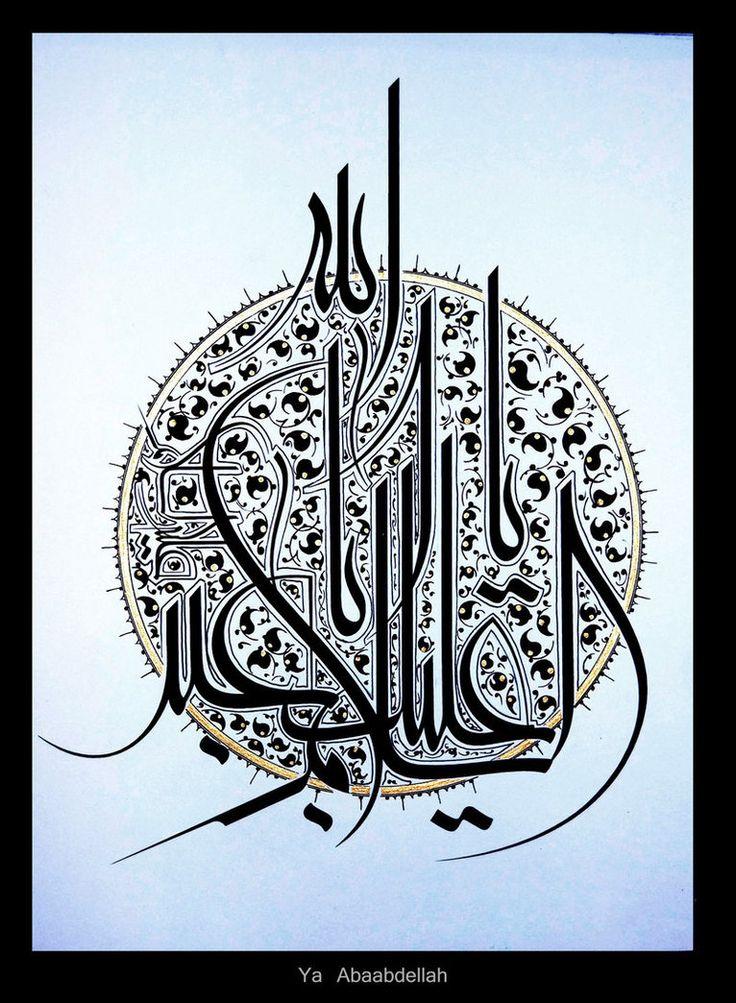 ya abaabdellah by hajasghar on DeviantArt