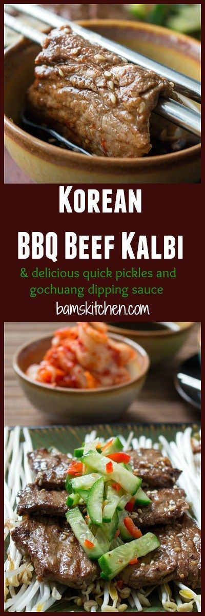 Korean BBQ Beef Kalbi / LOW CARB/ DIABETIC FRIENDLY/ GLUTEN-FREE OPTIONS/ Great PARTY FOOD/ http://bamskitchen.com