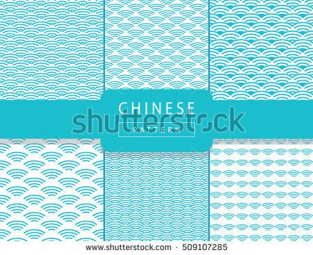 Chinese abstract wavy pattern. Set of Asian traditional seamless blue pattern. Vector illustration. Ornamental silk texture. Geometric waves shapes background. Summer collection.