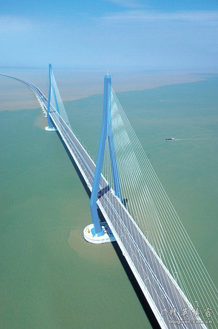 It is the longest bridge in Zhoushan Trans-oceanic Bridges with a length of 26,540 meters, connecting Jintang Island and Zhenhai, Ningbo. Description from snipview.com. I searched for this on bing.com/images