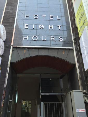 Hotel 8 ore    26-10, Namdaemun-ro 1-gil, Jung-gu , Seoul 04526 , Corea del Sud