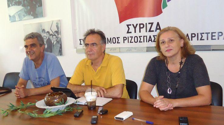 Συνέδριο αυτοκριτική και επαναπροσδιορισμού των θέσεων του ΣΥΡΙΖΑ