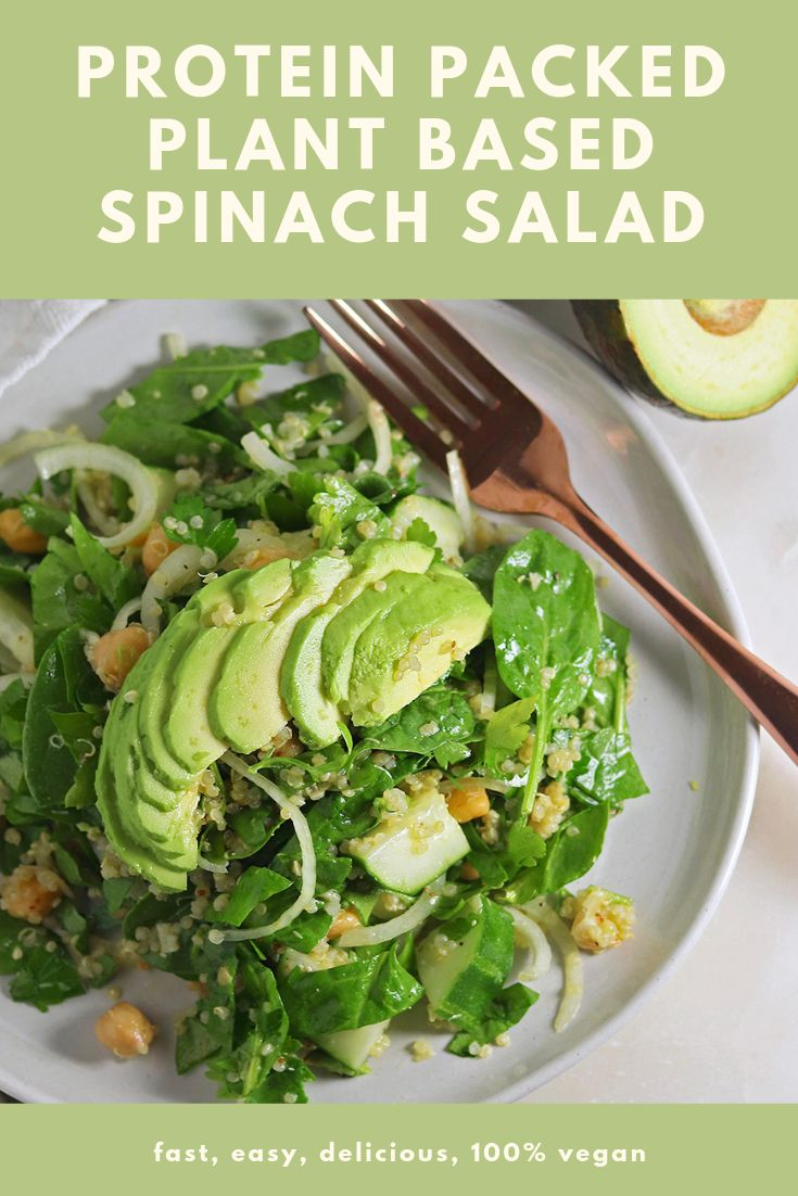 Protein Packed Spinach Salad Recipe – Vegan?
