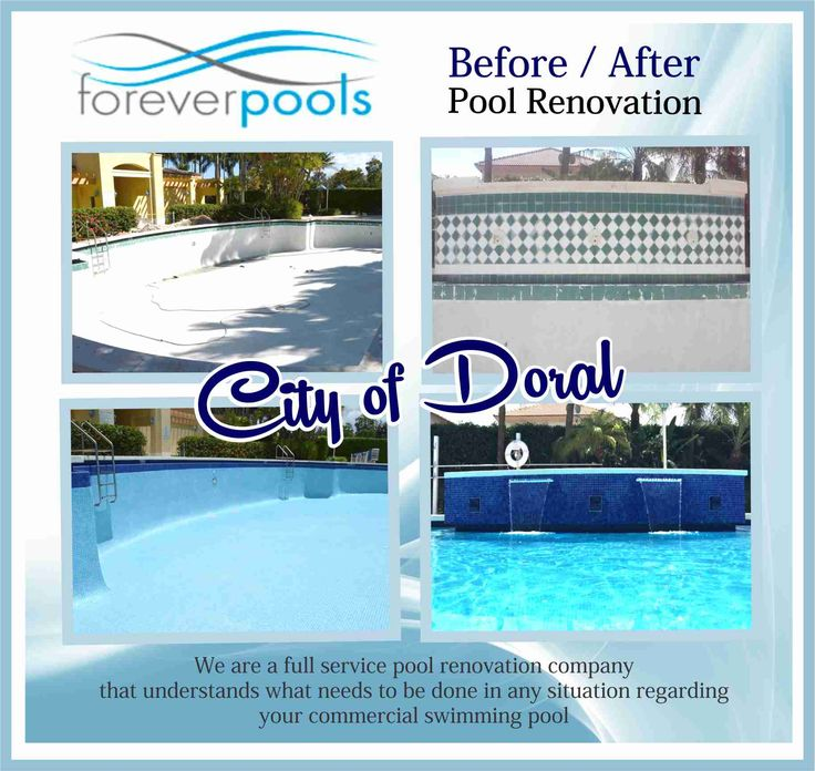 17 Best Before And After Images On Pinterest Remodeling Pools And Swiming Pool