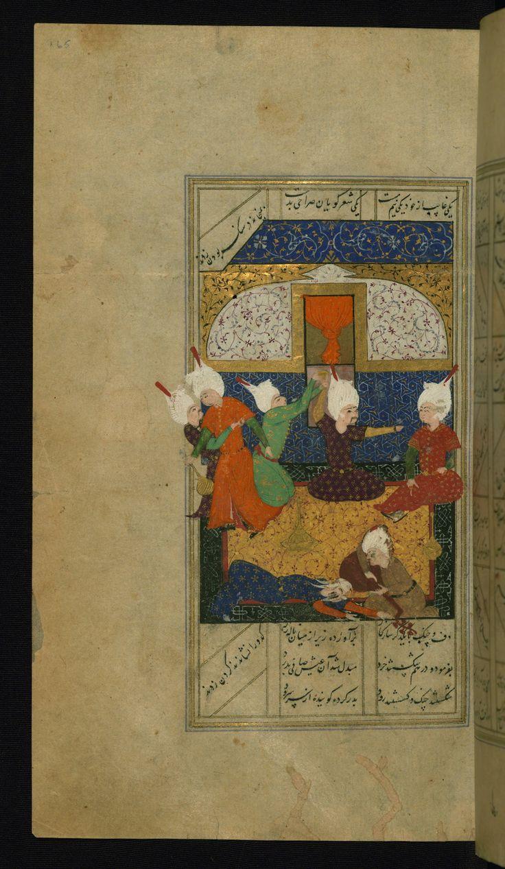 A prince of Ganjah with his drinking companions - Saʿdīnāmah (Būstān) W616