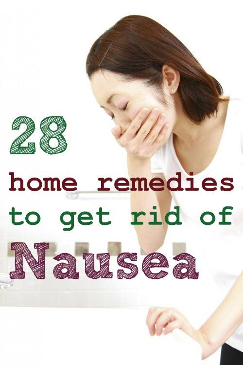 Some common symptoms of nausea are – dizziness, dry heaves, anxiety, stomach pain, weakness, wooziness, fret, and uneasiness. You may try following home remedies to get rid of nausea.