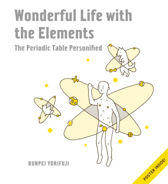 """Wonderful Life With the Elements"" –  on http://www.drlima.net"