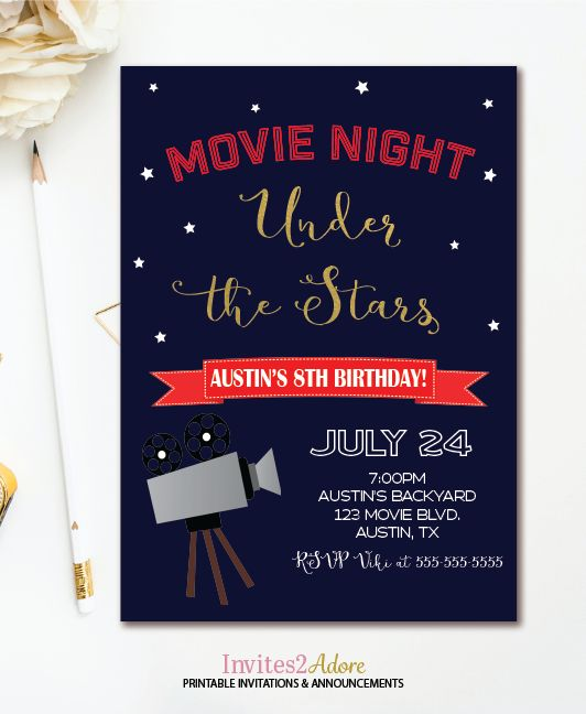 Movie Night Birthday Invitation - Under the Stars Outdoor Movie Party - Backyard Movie Birthday Invite - Movie Invitation - Printable Invitation