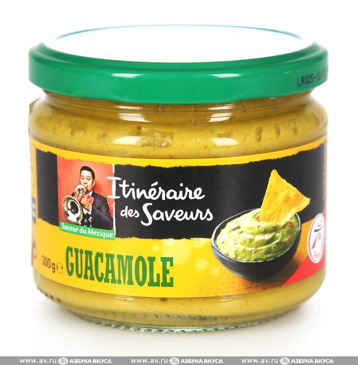 Соус к чипсам Itineraire des Saveurs Гуакамоле с авокадо Geprocor SAM 300 г Бельгия