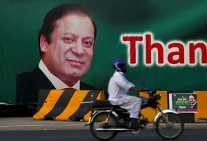 Graft probe of Pakistan PM finds wealth 'disparity'