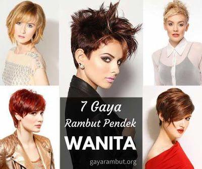 model rambut pendek wanita terbaru 2016