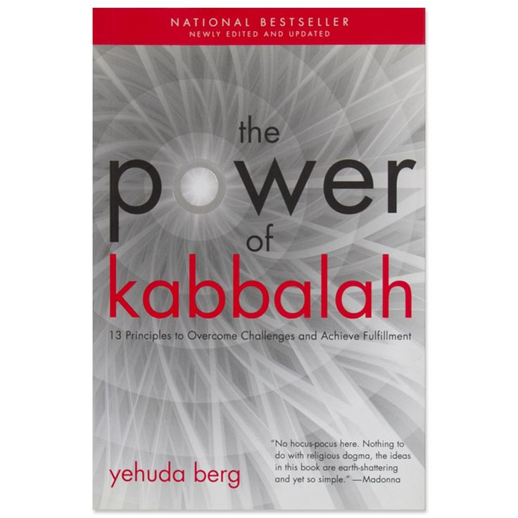 Love this book, truly, simply dynamic and it explains how to receive the Light so well!