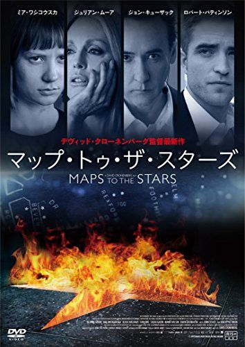 『マップ・トゥ・ザ・スターズ』 [DVD] 松竹ホームビデオ http://www.amazon.co.jp/dp/B00SUSI786/ref=cm_sw_r_pi_dp_jprcwb0F9QB43
