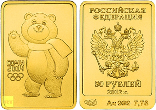 2014 Russian Federation Sochi Olympics Commemorative Coin, Gold 50 Rubles issued in 2013