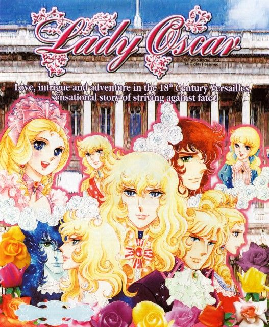 lady oscar (I want the full anime series)