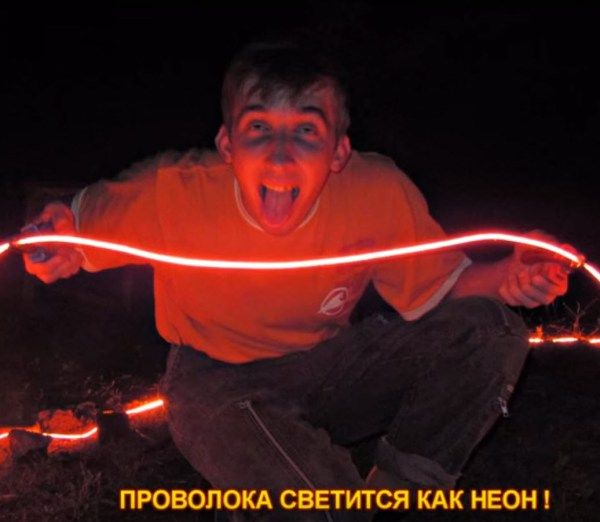 DIY Electroluminescent Wire Russian Style http://ift.tt/1QCilh3