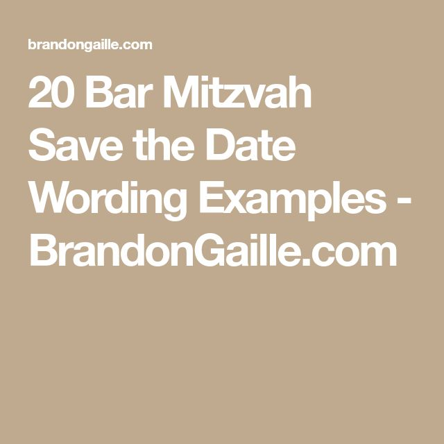 20 Bar Mitzvah Save the Date Wording Examples - BrandonGaille.com