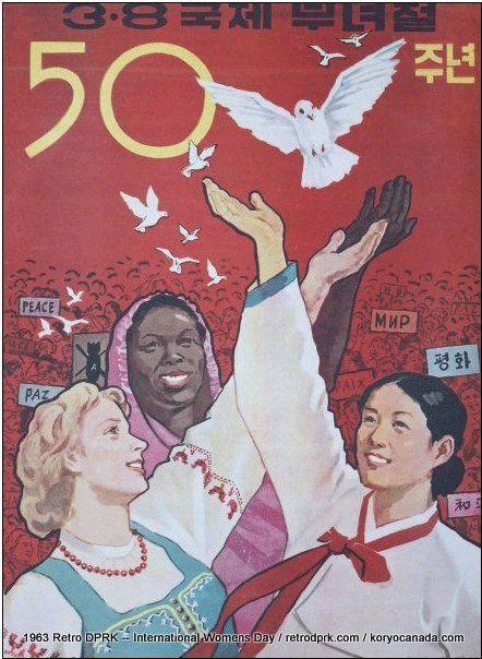 Retro DPRK (North Korea) : 1963 International Women's Day Poster