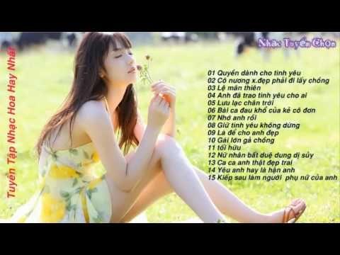 Đừng nghe kẻo nghiện - Những ca khúc hay nhất của Long Mai Tử 龙梅子 - YouTube
