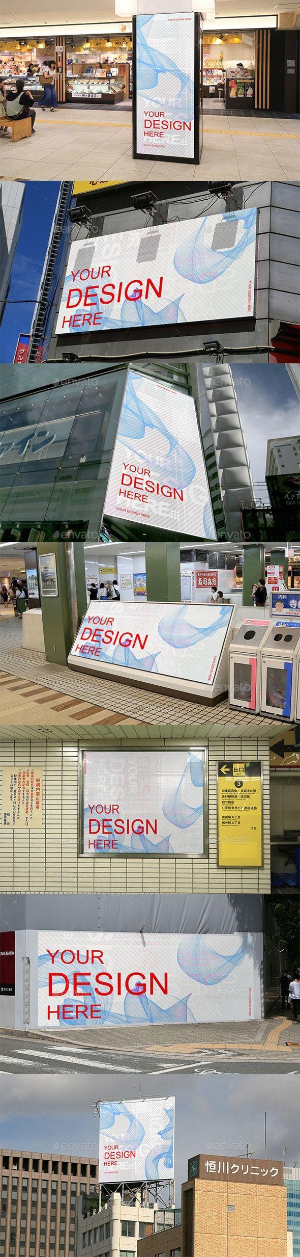7 Poster Mockup Japan City