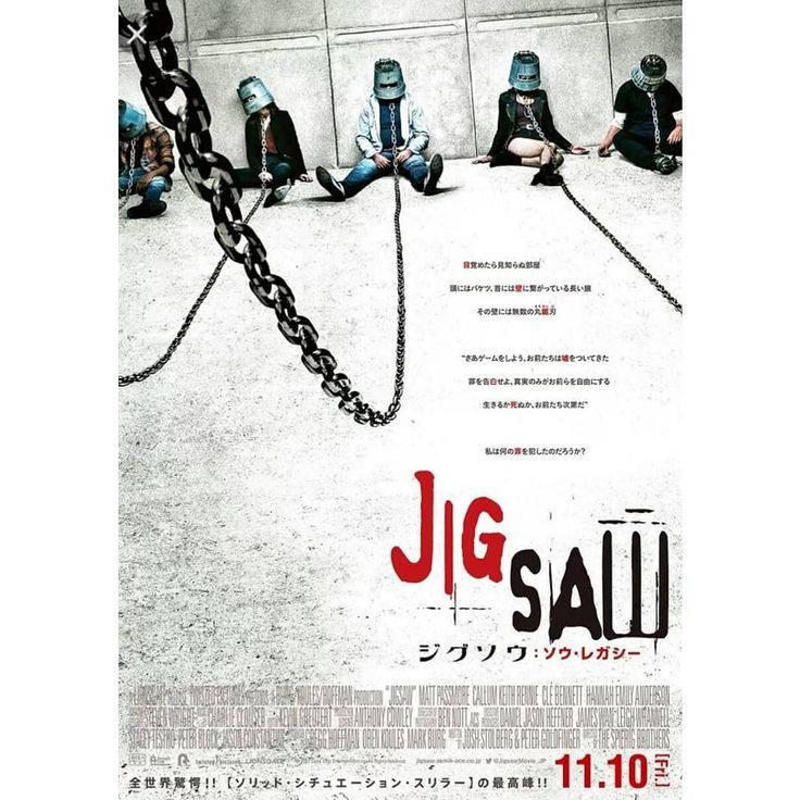 Best 25 Jigsaw Saw Ideas On Pinterest Jigsaw Movie Saw