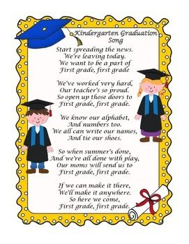 Kindergarten Graduation Songs End Of The School