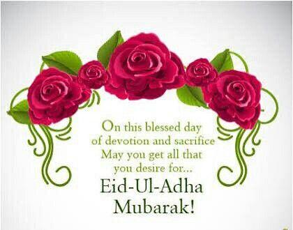 Eid Mubarak! - Team: House of Aryanish  #aryanishwow #worldofwellness #eid #2017 #houseofaryanish