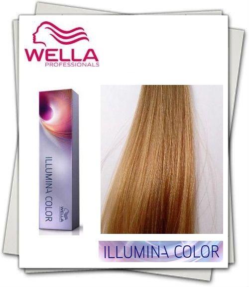 "Wella Illumina Color 8 Светлый блонд 60мл - Wella Illumina Color Инновация в окрашивании стойкими красками. - Парикмахерский Интернет-Магазин ""Inkanto27"""