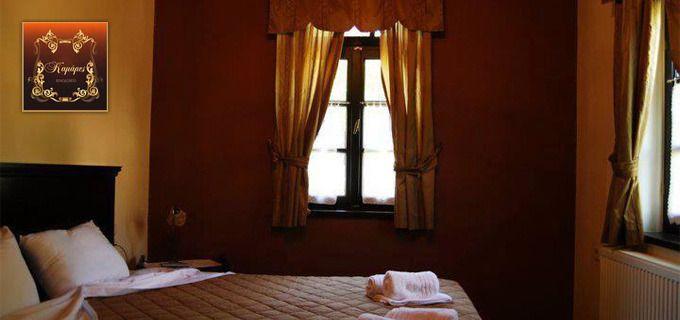 95€ για ένα 3ημερο στο Ξενοδοχείο Καμάρες στο Τσεπέλοβο Ιωαννίνων με 2 διανυκτερεύσεις και για τα 2 άτομα ή 142€ για ένα 4ημερο με 3 διανυκτερεύσεις και για τα 2 άτομα, σε δίκλινο δωμάτιο με ημιδιατροφή (πρωινό και μεσημεριανό ή βραδινό), late check-out και ΔΩΡΕΑΝ διαμονή ενός παιδιού έως 5 ετών!