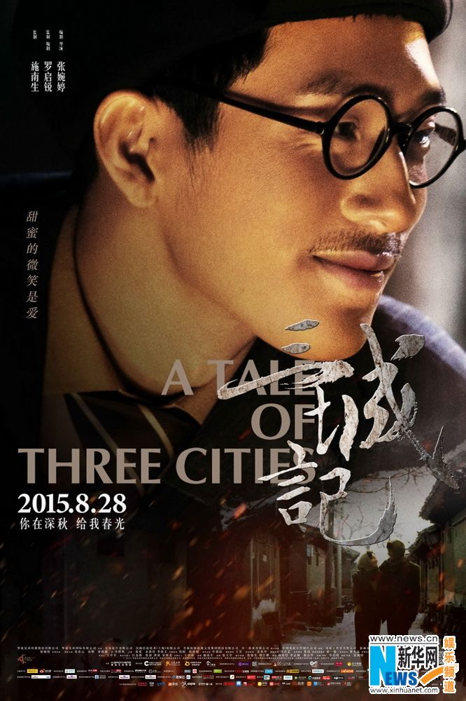 sean lau ching wan biography of abraham