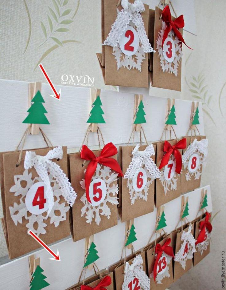 Сегодня хочу рассказать, как я делала для дочки адвент-календарь к Новому году. Так как в декабре в нашей семье ожидается пополнение — озадачилась я календарем еще в ноябре. Долго искала идею пока не наткнулась вот на это фото: взяла эту идею за основу. Для начала начертила все на бумаге: т.к. такого количества досок у меня не было (как на первой фотографии) решила что ёлка будет из тонкой фанеры, которая как раз лежала без дела. Задания и сюрпризы буду с…