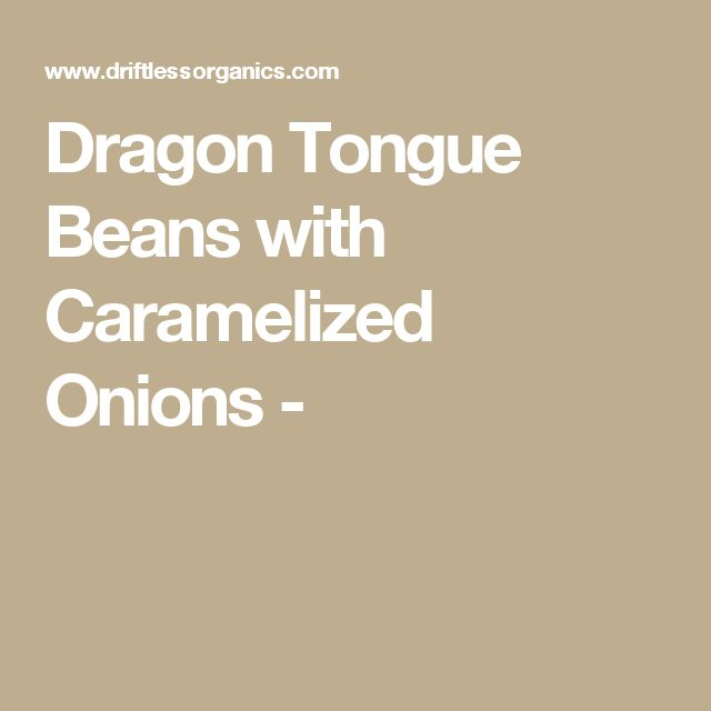 Dragon Tongue Beans with Caramelized Onions -