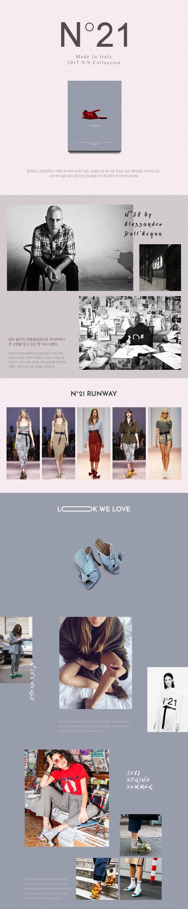 WIZWID:위즈위드 - 글로벌 쇼핑 네트워크 여성 의류 신발 우먼 패션 슈즈 기획전 N21 이태리 하이앤드 디자이너 브랜드 N21 S/S 신상 특가 입고