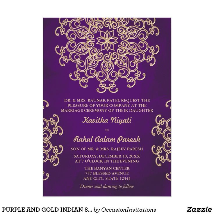 PURPLE AND GOLD INDIAN STYLE WEDDING INVITATION