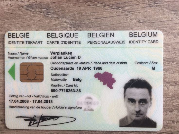 Buy fake id cards for sale germany italy spain us uk