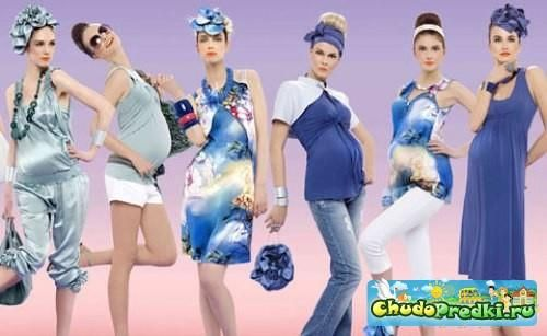 Одежда для беременных костюмы и сарафаны