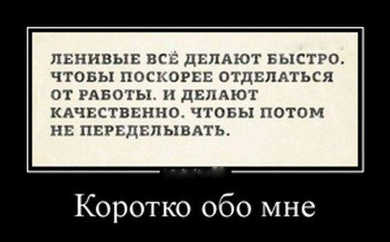 (66) Одноклассники