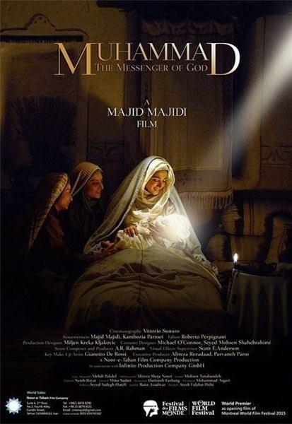 Iran sends محمد رسولالله Muhammad (Muhammad the Messenger of God) by Majid Majidi to #Oscars2016 foreign-language film category