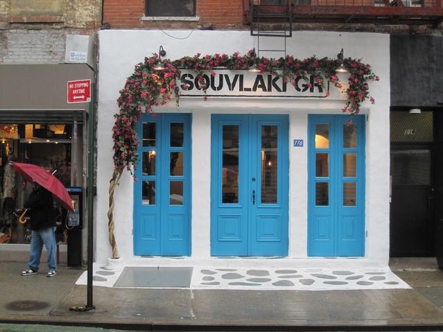 Opa! New Greek Restaurant Souvlaki GR Opens on Lower East Side