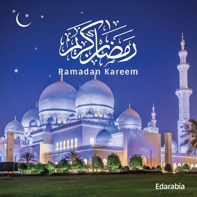 Wishing You The Blessings Of Ramadan Ramadankareem رمضان كريم Ramadan Ramadan Kareem Instagram